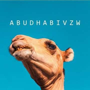 Abudhabi VZW