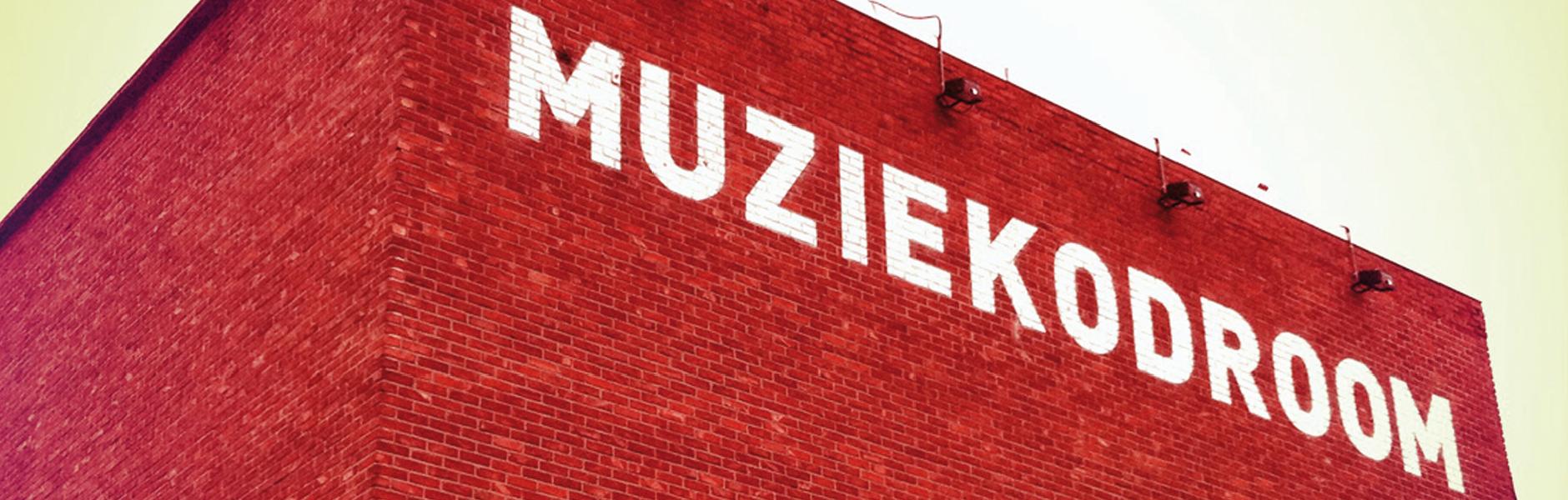 Muziekodroom